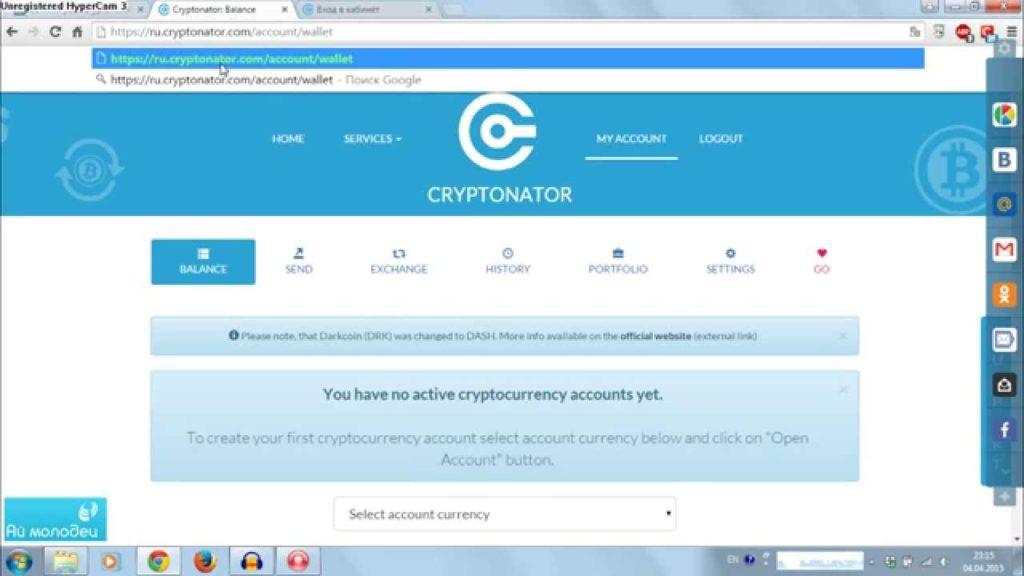 Все о бесплатном онлайн-кошельке для всех сразу криптовалют - Криптонаторе