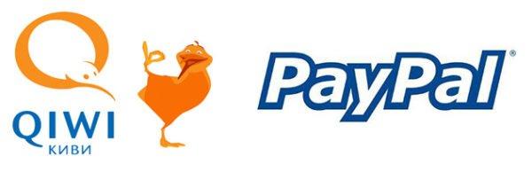 Перевод денег с Paypal на кошелек Qiwi: как это сделать?