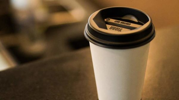 Кофе с собой по франшизе