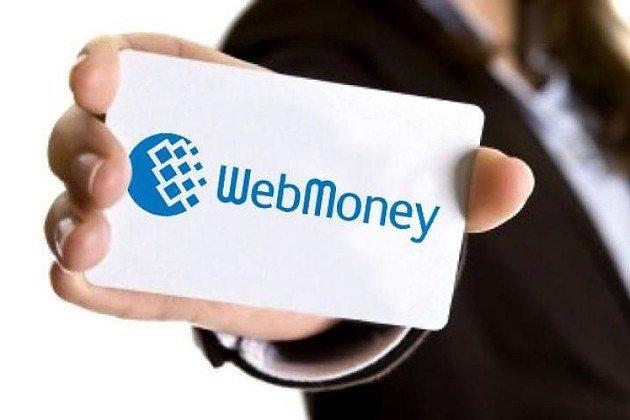 Какие существуют лимиты платежной системы Webmoney: все, что следует знать пользователям