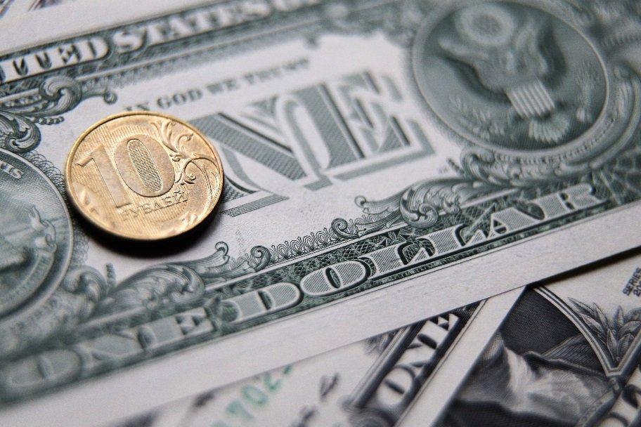 Прогноз курса доллара на 2020 год в России
