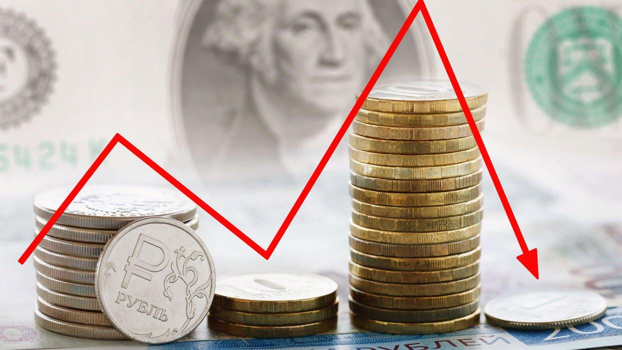 Что будет с долларом в 2020 году