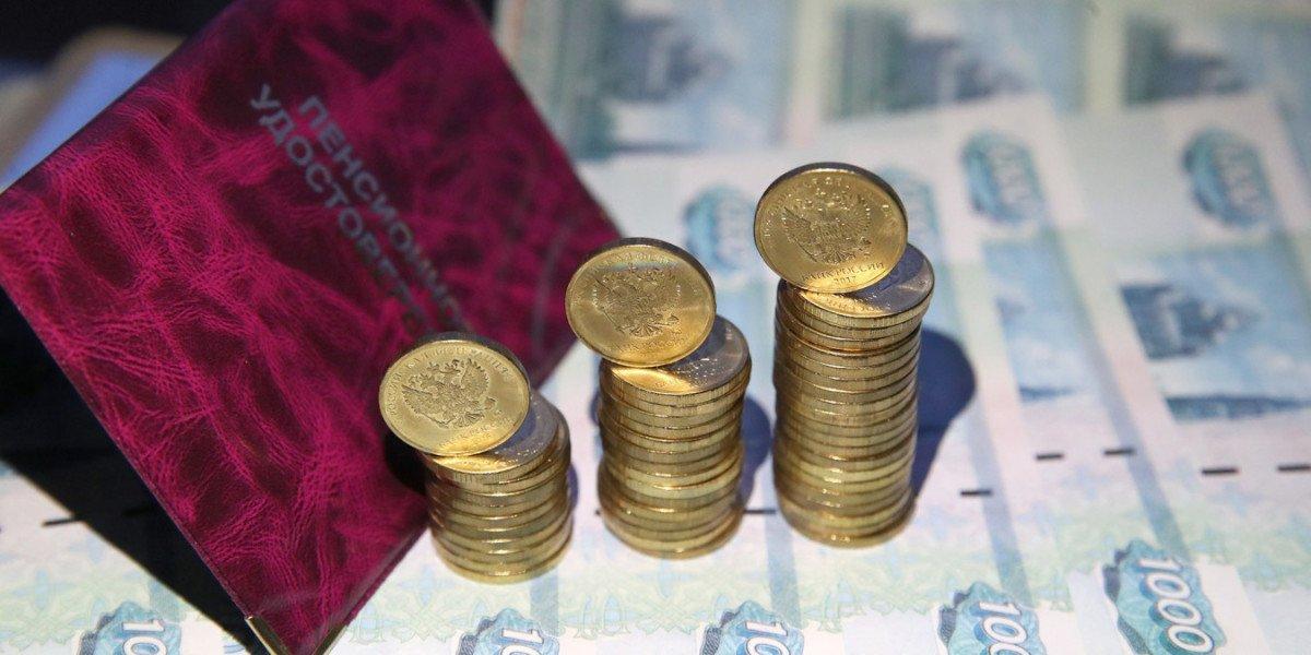 Пенсия неработающим пенсионерам с 1 января 2020 года