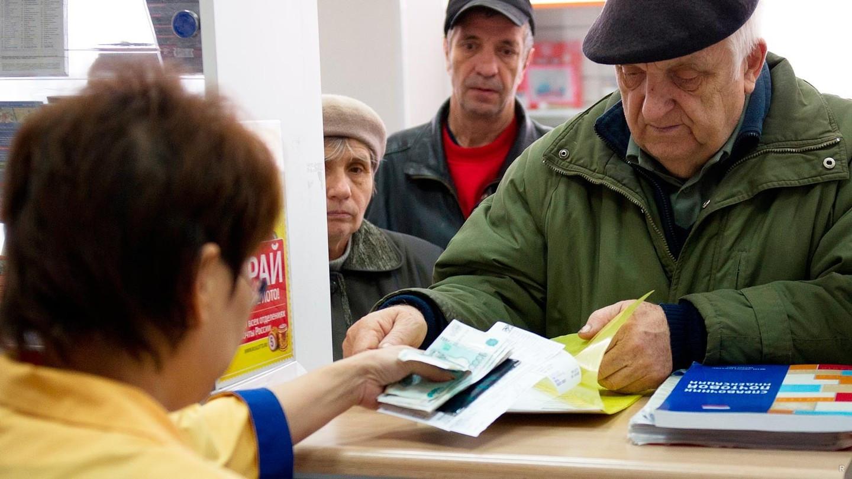 Индексация пенсий в 2021 году в России