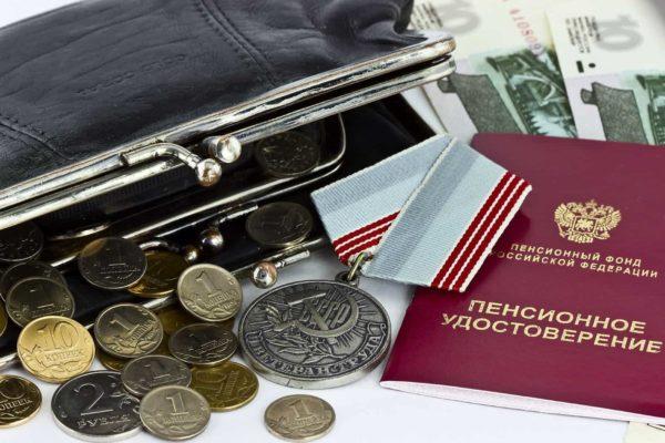 Военная пенсия в 2020 году