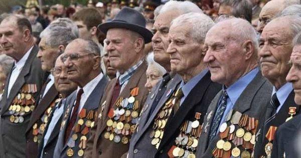 Выплаты ветеранам боевых действий в 2020 году