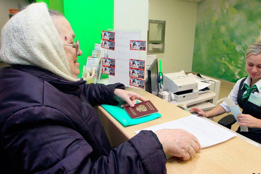 Выплаты пенсионерам из-за коронавируса в Москве и Московской области