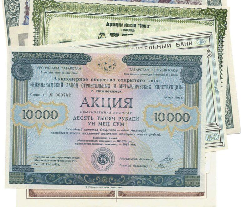 Куда вкладывать деньги в 2020 году в России