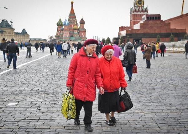 пенсионерки в москве