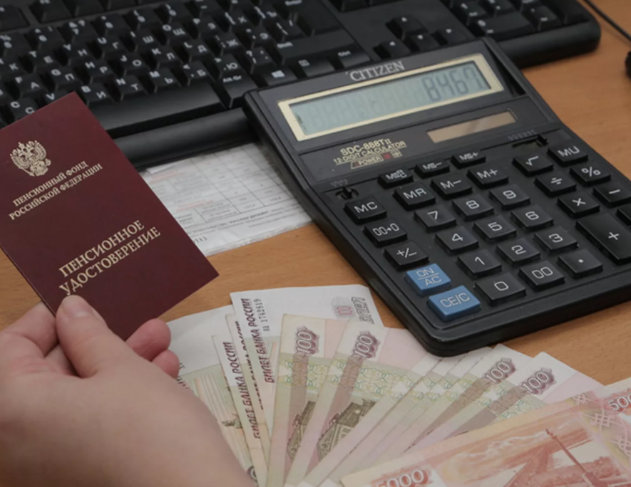 Индексация пенсий в 2021 году в России тем, кто уже на пенсии
