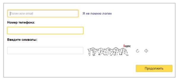 Восстанавливаем доступ к кошельку Яндекс Деньги: как это сделать?