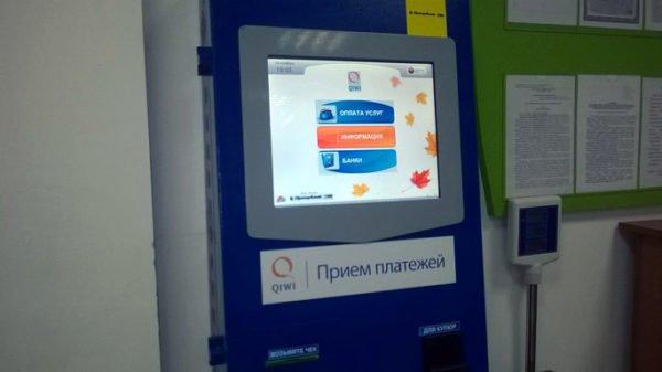 Как положить деньги на счет Киви через терминал: правильное пополнение кошелька