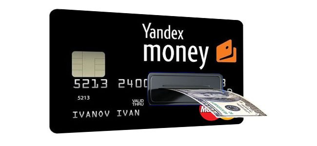 Как пополнить и вывести деньги с Яндекс кошелька на карту Сбербанка без комиссии: возможно ли это?