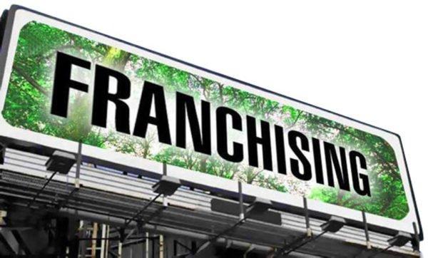 Известные франшизы