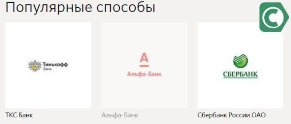 Перевод с Киви кошелька на карту Сбербанка: сколько будут идти деньги?