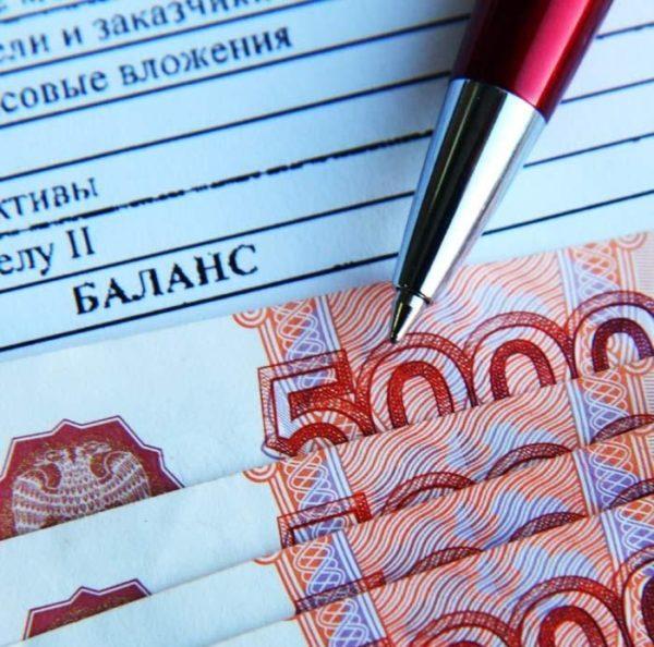 Есть ли шанс получить от государства деньги на бизнес?