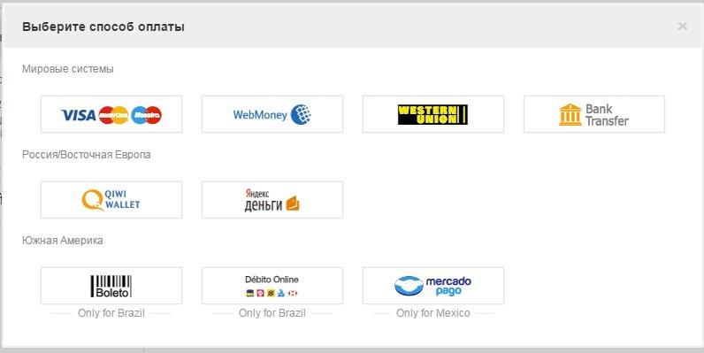 Можно ли произвести оплату за товар на Aliexpress через систему PayPal: вот в чем вопрос