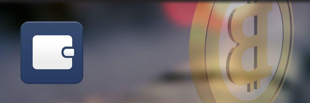 Какие они самые востребованные кошельки для криптовалют?