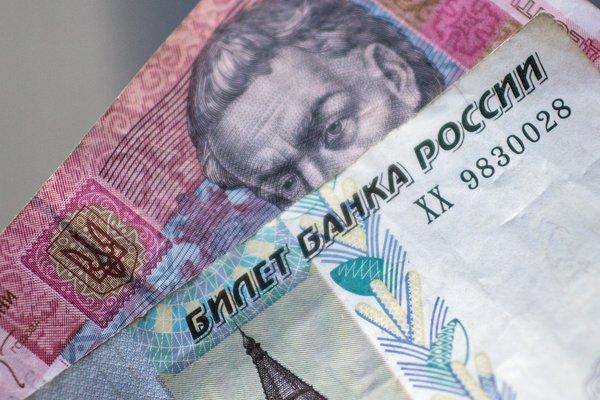 Конвертация валюты на кошельке Киви: как перевести гривны в рубли и обратно