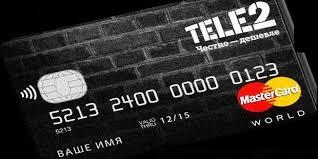 Как перевести деньги с Теле2 на Яндекс-кошелек: все возможные способы