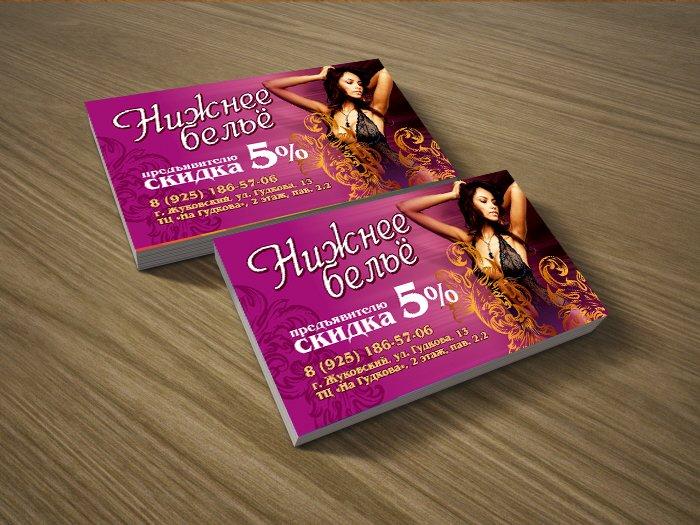 Пример дизайна визиток