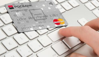 Кредитная карта «Можно все» от Росбанка