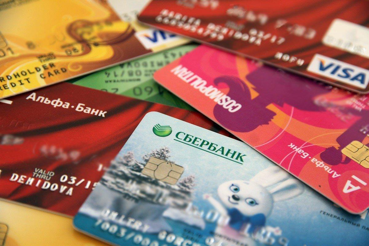 карты банков