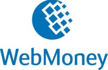 Перевод денег на Вебмани: как это сделать?