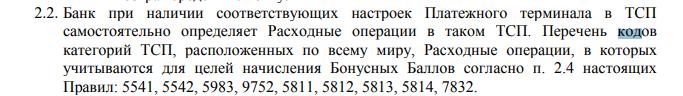 Перечень кодов