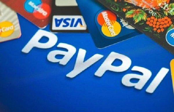 Простые способы, как можно на PayPal перевести деньги