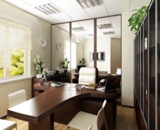 Офис юридической фирмы