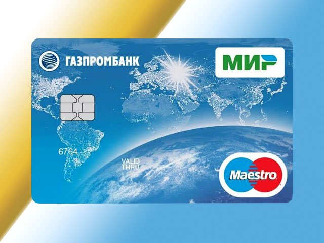 «Газпромбанк-МИР» Classic (Газпромбанка)