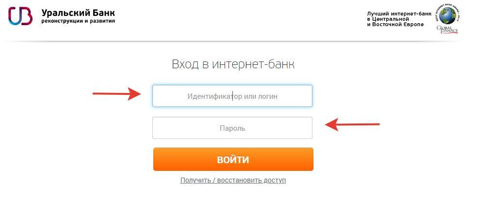 ЛК мобильного приложения в Уральский Банк