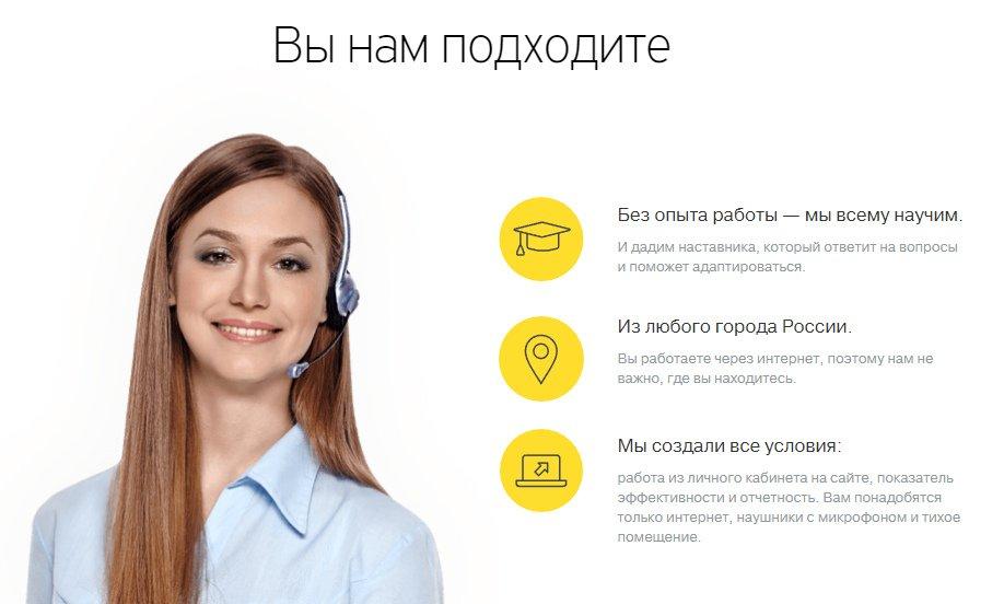 Требования к работе в Тинькофф банке