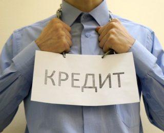 Долговая амнистия ВТБ