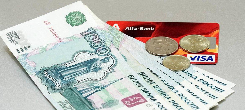 Онлайн займы от 5000 рублей на карту