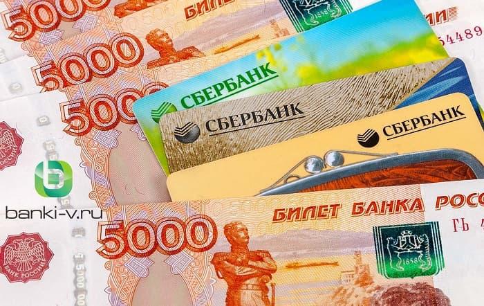 Займ 70000 рублей срочно на карту