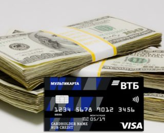 Как увеличить кредитный лимит по карте ВТБ