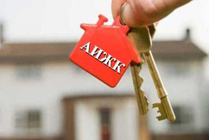 Агентство ипотечного жилищного кредитования