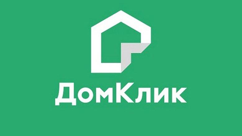 Дом клик сбербанк ипотека на вторичное жилье