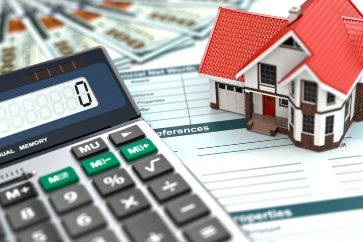 Господдержка ипотеки в 2019 году