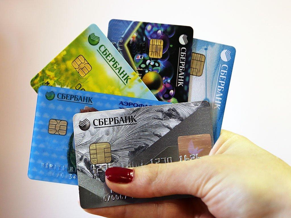 Как отказаться от дебетовой карты сбербанка