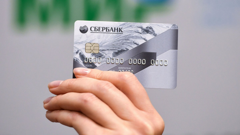 Мультивалютная карточка