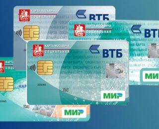 Пенсионная карта ВТБ