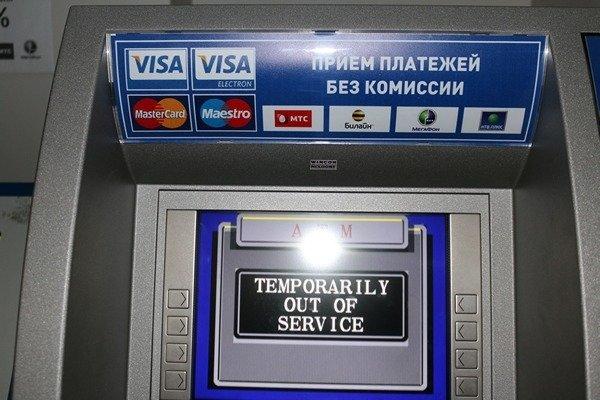 Банкоматы для снятия наличных без комиссии