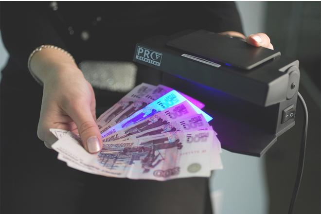 Проверка денег на подлинность