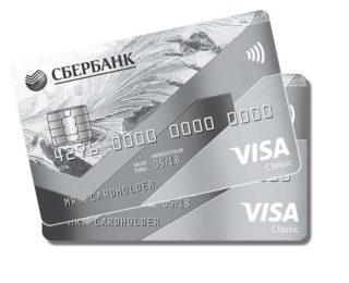 Сбербанк виза классик дебетовая карта
