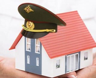 Военная ипотека условия
