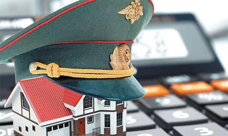 Военная ипотека в 2019 году
