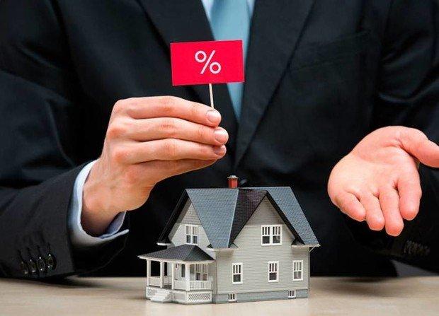 Возврат процентов по ипотеке в налоговой